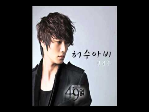 49 Days OST PuppetScarecrow허수아비  Jung Il Woo