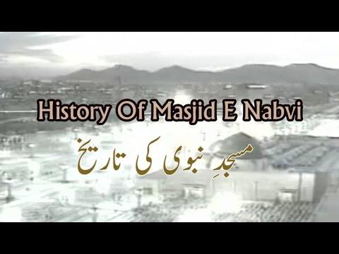 History Of Masjid E Nabvi - Masjid E Nabvi Ki Tarikh