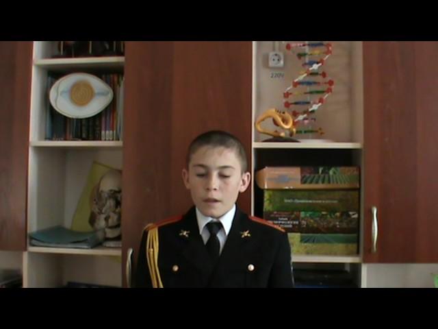 Изображение предпросмотра прочтения – КостяЩёголев читает произведение «Мальчик и Змея» И.А.Крылова