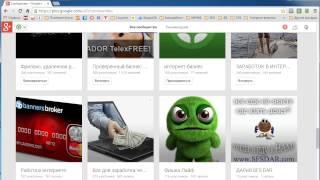 Эффективный ПОСТИНГ в сообщества Google+   Расширение FreshStart