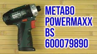 видео Metabo PowerMaxx BS 600079890 – купить дрель/шуруповерт, сравнение цен интернет-магазинов: фото, характеристики, описание