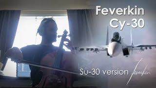 видео: Feverkin - Су-30 версия (Calendar Project: October) Su-30 version