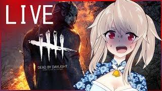 【Dead by daylight(PS4)#9】🔔キラーを練習するから見ててください🔔