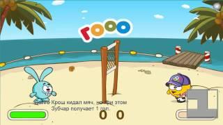 Волейбол с Крошем. Шарарам-Останкино. (29 июля 2012 г.)