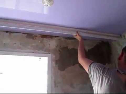 Одноуровневый натяжной потолок. Монтаж от А до Б :)