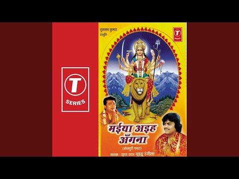 Gopal Ganj Shahriya Mein Thaave Aek Nagriya