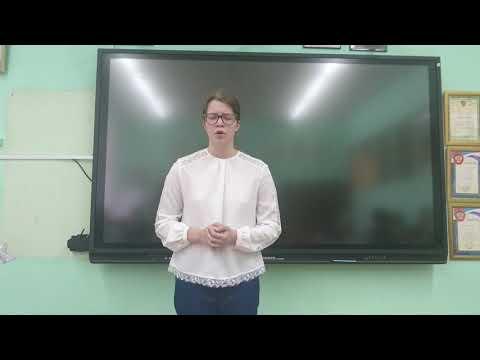 Перова Александра, ГБОУ