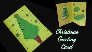 How to make Christmas card / merry Christmas Card / Christmas card making / Christmas Greeting cards