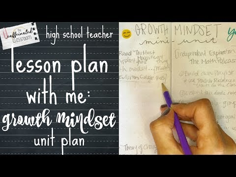 Lesson Plan With Me | Growth Mindset Unit | High School Teacher