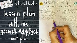 Lesson Plan With Me | Growth Mindset Unit | High School Teacher