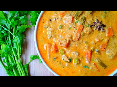 Saravana Bhavan Vegetable Korma Recipe | Vegetable Kurma Recipe | Korma Recipe for Lockdown |