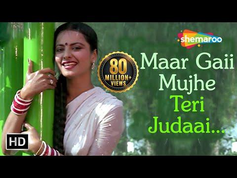 Maar Gayi Mujhe Judaai (HD) - Judaai Songs - Jeetendra - Rekha - Asha Bhosle - Kishore Kumar