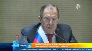 видео Азербайджан: Экономика трещит по швам | Экономика | ИноСМИ - Все, что достойно перевода