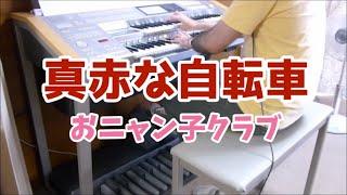 動画の説明はブログにあります。 https://blogs.yahoo.co.jp/elenobu/14...