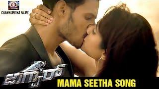 Jaguar Kannada Movie Songs | Mamaseetha Video Teaser | Nikhil Gowda, Deepti Sati | SS Thaman