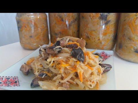 солянка из грибов шампиньонов на зиму