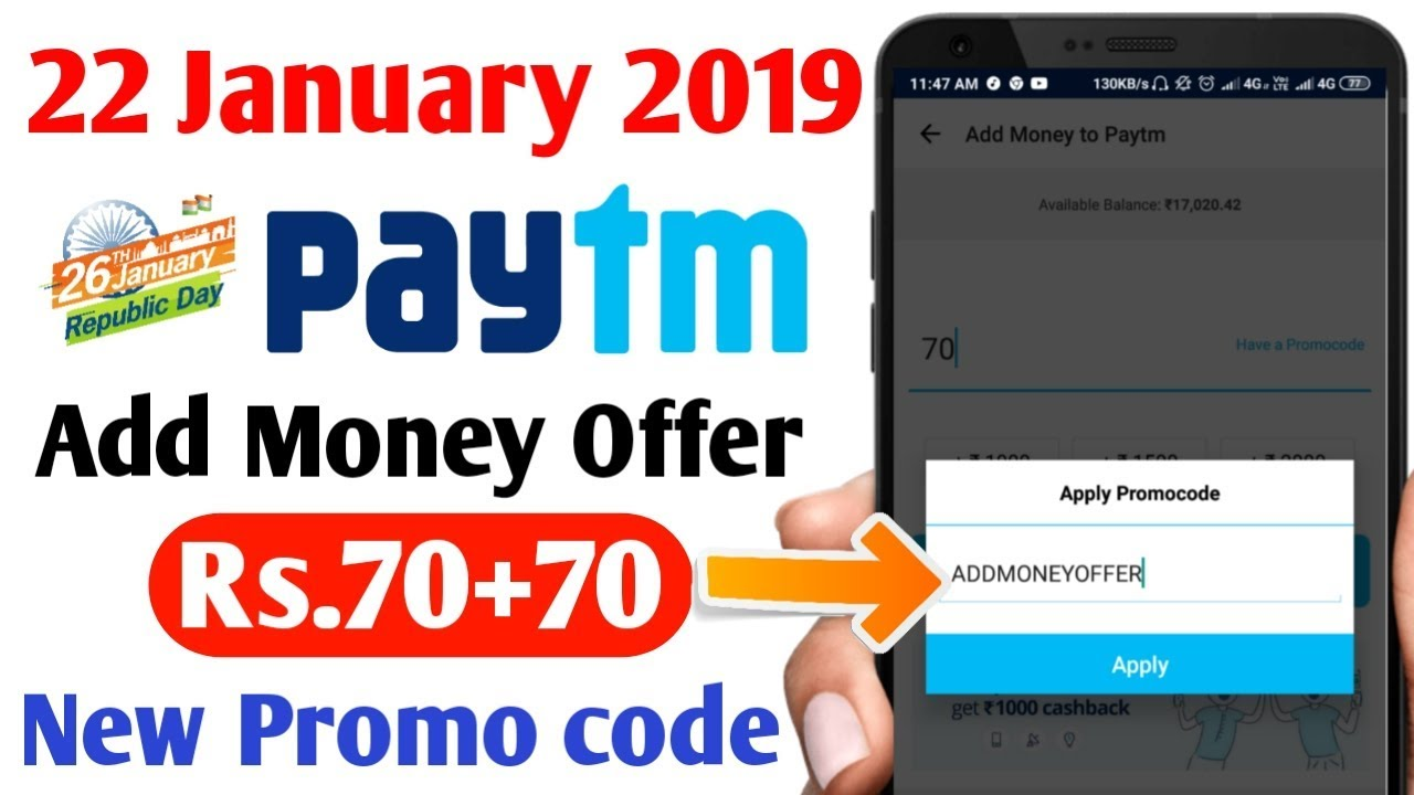 paytm wallet add money promo code for today