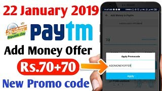 Paytm New Promo Code January 2019 || Paytm Add Money Offer Today || Paytm New Official Offer
