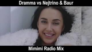 Смотреть клип Dramma Vs Nejtrino & Baur - Mimimi