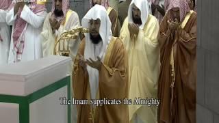 دعاء ليلة 24 رمضان 1437 : الشيخ خالد الغامدي