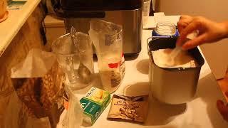 Рецепт зернового хлеба в хлебопечке  GUERRA Selsa HV-2567