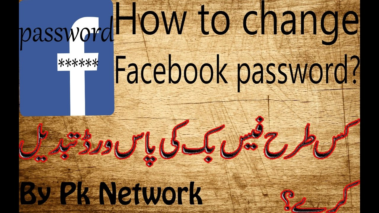 how to change network password