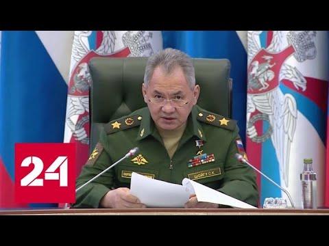 В российской армии стартует проверка готовности к борьбе с коронавирусом - Россия 24