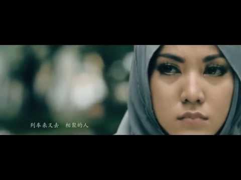 zai jian bu zai jian 再见不再见  Shila Amzah 茜拉  Official MV