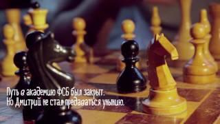 видео Вузы ФСБ РФ и поступление в них
