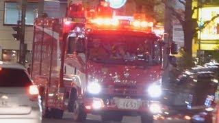 効果抜群の注意喚起するレスキュー車An emergency run of a rescue vehicle. thumbnail