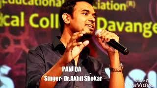Pani da rang vekh ke - karaoke cover with lyrical video