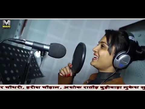 Deepika Rav