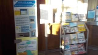山陽本線【万富駅】駅舎内