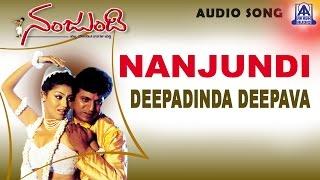 "Nanjundi - ""Deepadinda Deepava"" Audio Song | Shivarajkumar, Debina | Akash Audio"