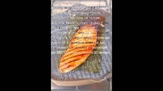 Рецепты салатов:Салат из индейки (курицы) с яблоками и кукурузой