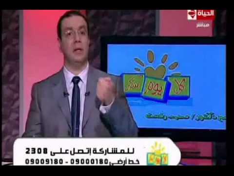 نصائح دكتور محمد رفعت عن خطوات تدريب البوتي الجزء 2