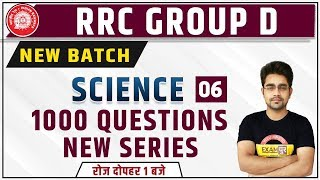 RRC Group D 2019 | General Science | By Sameer Sir | Class  -06 | For All Exams | Questions