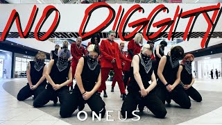 K POP IN PUBLIC ONEUS 원어스 _ No diggity 반박불가 Dance Cover by 40k4 from Russia