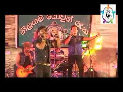 Prama dadayama song(udu sulage- unlimited) - YouTube