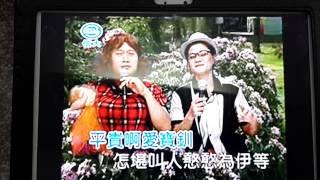 林龍,麗文(搞笑版)元月配小三