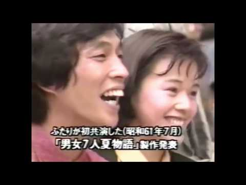 明石家さんま&大竹しのぶ  愛物語 【熱愛報道...そして結婚】