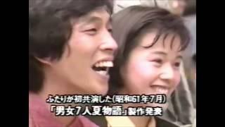 東宝「いこかもどろか」初日舞台挨拶・完成披露会見 大竹しのぶ入籍後に初...