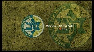 2017-18 Team Preview: Maccabi FOX Tel Aviv