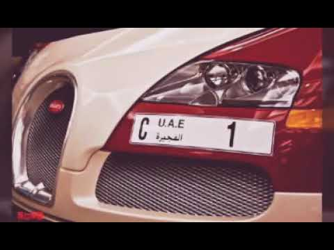 MOST EXPENSIVE no. PLATES ARAB COUNTRY..!!