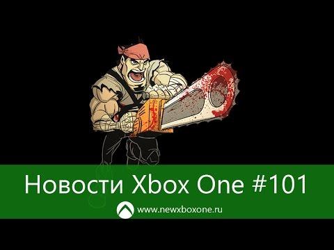 Новости Xbox One #101: Quantum Break выйдет в Steam, SSX в EA Access