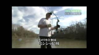 多摩川がアマゾン川に?!☆住宅街に巨大怪魚出現!