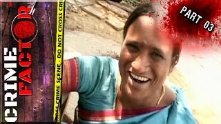 Brave Girl Teaches Lesson To Village Sarpanch   Sarpanch Brutally Raped Girl   Crime Factor Part 03