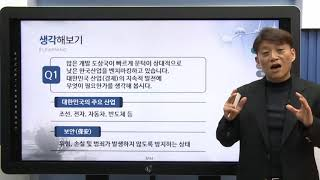 [세종사이버대학교 정보보호대학원] 강의체험_산업보안