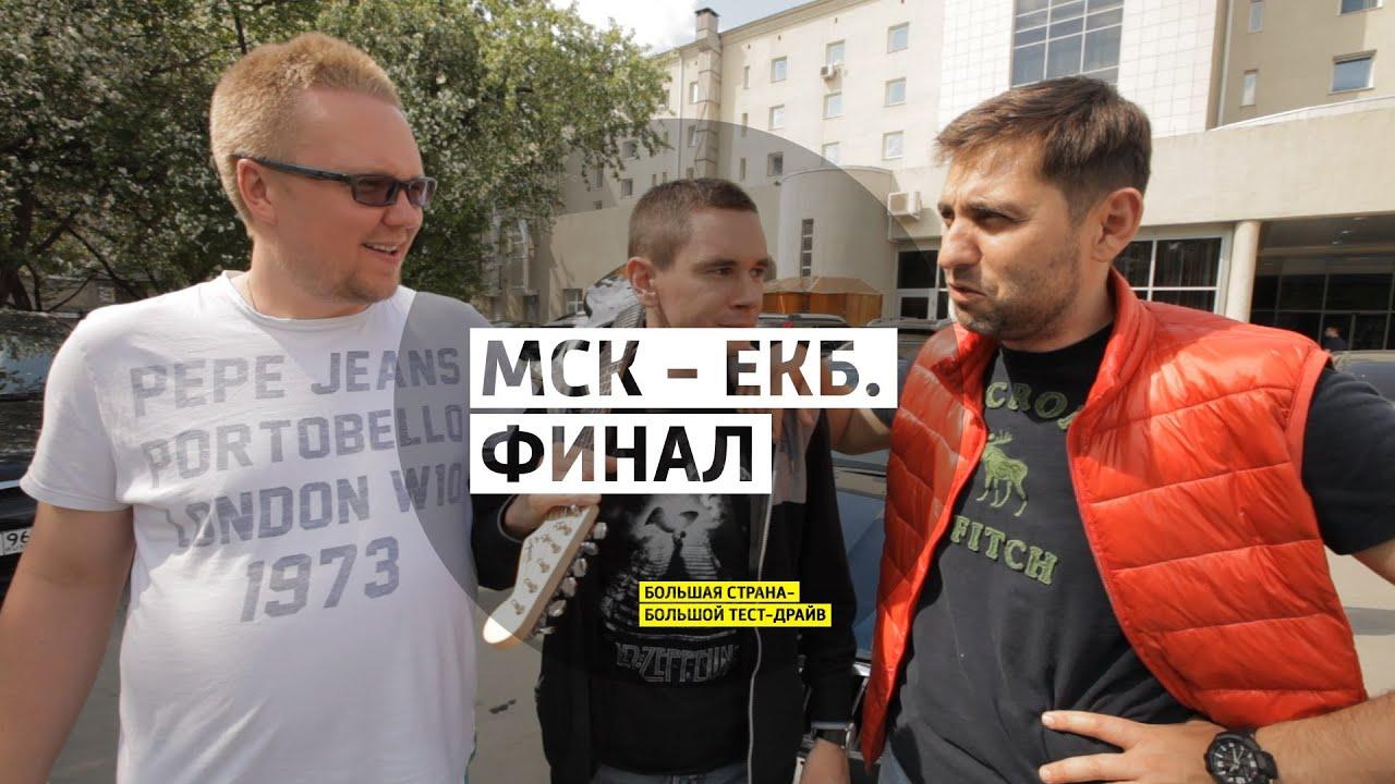 Двигатели Казань. Склад Контрактных Двигателей в Казани. Двигатель .