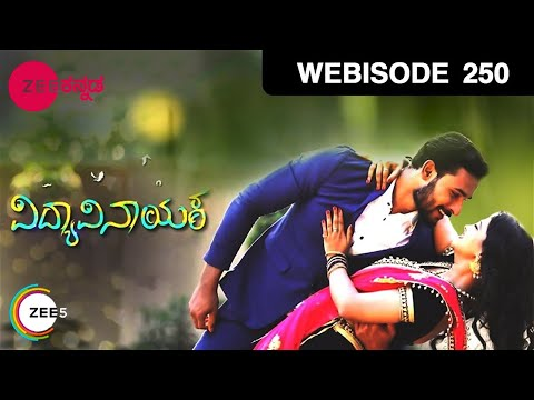 Vidya Vinayaka- ವಿದ್ಯಾ ವಿನಾಯಕ | Episode - 250| Webisode | 12 Oct 2018 | #ZeeKannada Serial